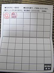ポイントカード@クイックカラーQ・渡辺通り南店・福岡
