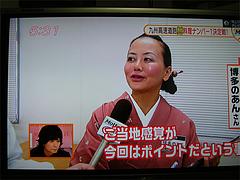 23FBS・めんたいワイド・Motto!(モット)@SAPA麺王決定線2012