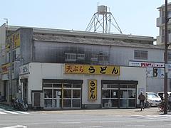 15外観:向かいの天ぷらうどん@長浜ラーメン上杉・唐人町