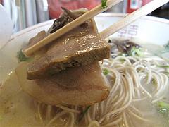15ランチ:豚骨ラーメンチャーシュー@屋台KENZO Cafe(ケンゾーカフェ)・きたなトラン