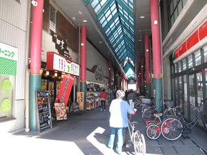 21清川サンロード商店街@イエッティ
