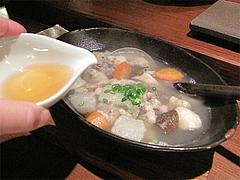 16居酒屋・焼鳥:豚スジのトロトロ煮込み@いきさん牧場・ぶたの王様・大手門