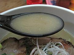 料理:ラーメンスープ@土竜が俺を呼んでいる・居酒屋・大名