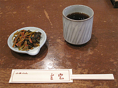 料理:ほうじ茶と辛子高菜@中華めん吉兜(よしかぶと)