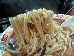 12ランチ:酸辣湯麺・サンラータンメン・スーラータンメン@中国料理・徳福・博多区役所