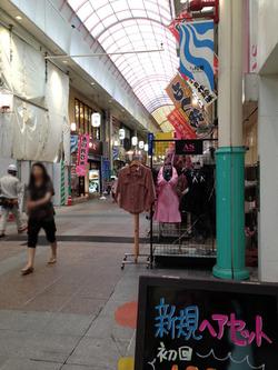 17商店街@ヘアレンジャー・川端商店街