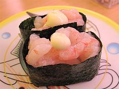 料理:エビマヨ@かっぱ寿司・博多半道橋店