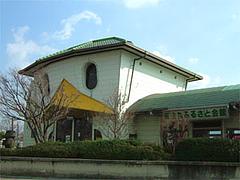 JR田主丸駅