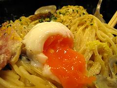 料理:温泉卵@洋麺屋・五右衛門・福岡ソラリア・天神