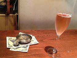 3インドワイン・ザンパ・ロゼ@ケンズワイン