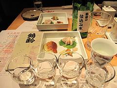 4店内:青木酒造・鶴齢(かくれい)・利き酒@鮨ダイニング太兵衛・博多区古門戸町