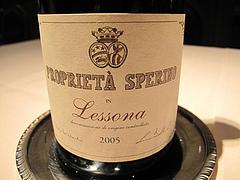 18ディナー:プロプリエタ スペリーノ  Proprieta Sperino in Lessona2005@カノビアーノ福岡・天神