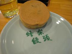 料理:オリジナル皿@蜂楽饅頭・西新