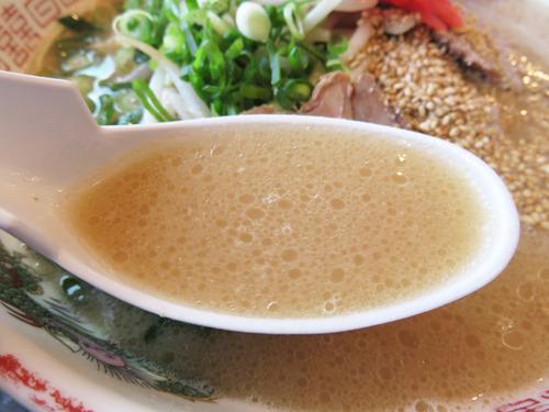 9ラーメンスープ
