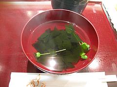 11ランチ:ジャンボ定食・お吸い物@ひょうたん寿司・天神・新天町