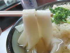 9ランチ:ごぼううどん麺太い@古流さぬきうどん・むら・博多