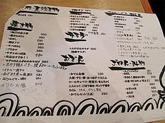 7メニュー:煮物・焼き物・揚げ物・サラダ・おでん・つまみ・ご飯@博多漁家磯貝・しらすくじら・天神店