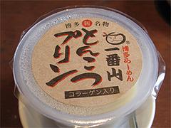料理:とんこつプリン@大橋・博多ラーメン一番山