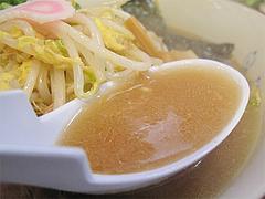 14ランチ:糸島中華そばスープ@ラーメン・伊都商店