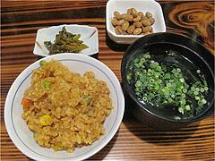 11ランチ:ラーメンセット550円@居酒屋kikura(キクラ)・博多駅