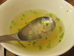 12ランチ:から揚げ丼スープ@唐揚げ・みつせ鶏本舗・新天町・天神