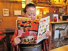 店内:ラーメンWalker2011@博多三氣(三気)・板付店