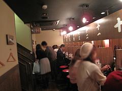 店内:1階味集中カウンター@ラーメン一蘭・西通り店・天神