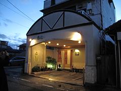 外観@日本料理・花柚(はなゆう)・倉敷