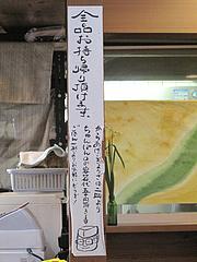 店内:テイクアウト@ちゃんぽん・ならここ・春日