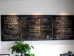 店内:4階@ドッグカフェレストラン・ワンパーク大濠店