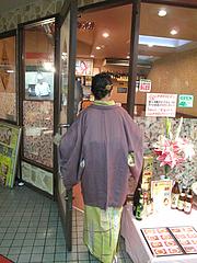 3外観:入り口@シブシャンカル城西店