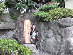 外観:入り口@僧伽小野・糸島