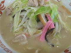 10ランチ:ちゃんぽんスープ@東園