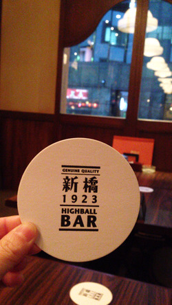 4コースター@新橋1923
