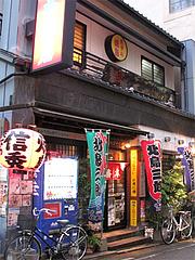 23外観:天下の焼鳥・信秀本店@たつみ寿司・総本店・博多座裏