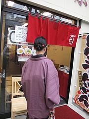 1外観:入り口@博多拉麺・宗(ラーメンそう)・薬院