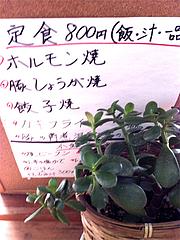 メニュー:夜の定食@ふくちゃん亭・藤崎通り商店街