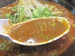 料理:坦々麺スープ@大名ちんちん・赤坂