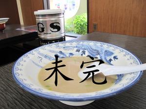 14特製野菜未完@井手ちゃんぽん小戸