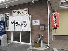 1外観@てんてんラーメン・井尻
