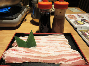 14二色火鍋肉@しょうき西新