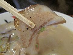 料理:豚骨ラーメン叉焼@とまと家・博多区綱場町