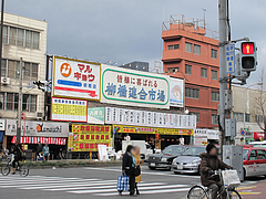 城<br> 南線側の入り口@年末の柳橋連合市場・福岡2010