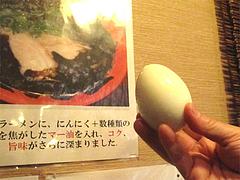 17店内:ゆで玉子@ラーメンTAIZO(タイゾー)那珂川店