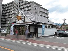 外観@生そば・あずま・長住店