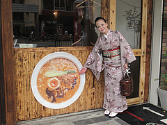 外観:担々麺屋さん@六本もつ・担々と・六本松