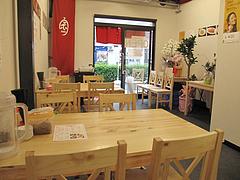2店内:テーブル席@博多拉麺・宗(ラーメンそう)・薬院