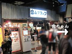 外観@麺家いろは・富山ブラック・キャナルシティ・ラーメンスタジアム