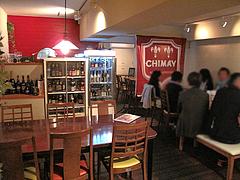 2店内:カウンター・テーブル@ベースキャンプ・薬膳カレー・大名