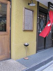 店内:喫煙コーナー@久留米大砲ラーメン天神今泉店